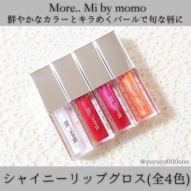 シャイニーリップグロス/More..Mi by momo/リップグロスを使ったクチコミ(3枚目)