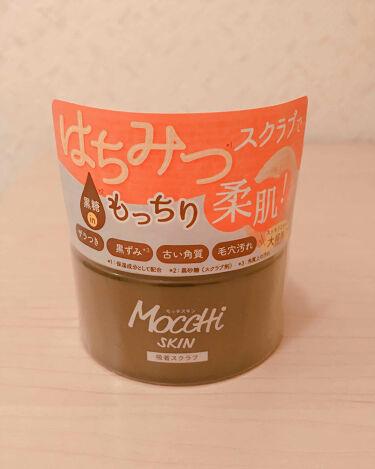 モッチスキン 吸着スクラブ/MoccHi SKIN/スクラブ・ゴマージュを使ったクチコミ(1枚目)