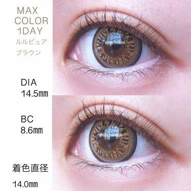 MaxColor 1day/MAX COLOR/カラーコンタクトレンズを使ったクチコミ(3枚目)