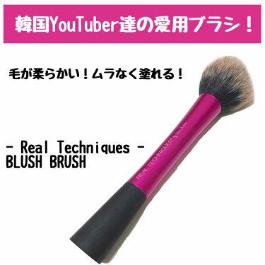 Blush Brush/Real Techniques/メイクブラシを使ったクチコミ(1枚目)