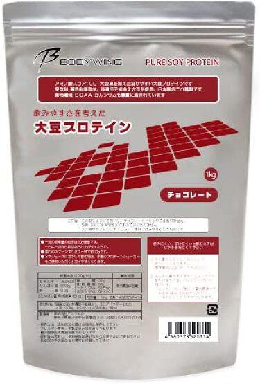 大豆プロテイン チョコレート 1kg BodyWing