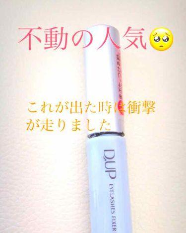 ダイヤモンドラッシュ ボリュームシリーズ/Diamond Lash(SHO-BI)/つけまつげを使ったクチコミ(3枚目)