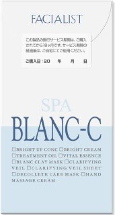 2020/8/1発売 シーボン. SPA BLANC-C