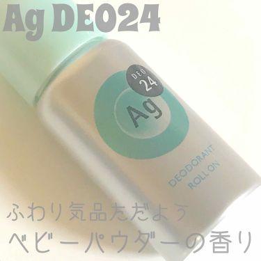 デオドラントロールオン (ベビーパウダー)/エージーデオ24/デオドラント・制汗剤を使ったクチコミ(1枚目)