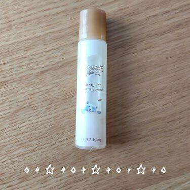 ワンダーハニー フィールトリップマインド/VECUA Honey/その他を使ったクチコミ(3枚目)