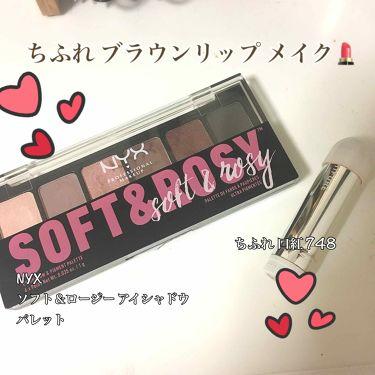 ソフト&ロージー アイシャドウ パレット/NYX Professional Makeup/パウダーアイシャドウを使ったクチコミ(1枚目)