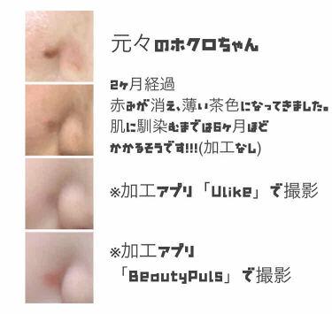 自己紹介/雑談/その他を使ったクチコミ(4枚目)