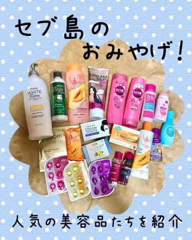 パパイヤ石鹸 Silka/パパイヤ石鹸 Silka/洗顔石鹸を使ったクチコミ(1枚目)