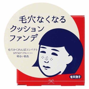 ♡さんの「毛穴撫子毛穴かくれんぼコンパクト<その他ファンデーション>」を含むクチコミ
