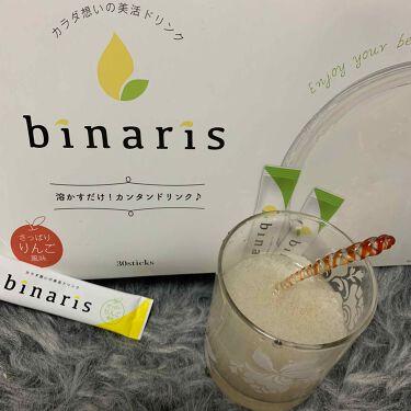ビナリス(binaris)/binaris/ボディシェイプサプリメントを使ったクチコミ(1枚目)
