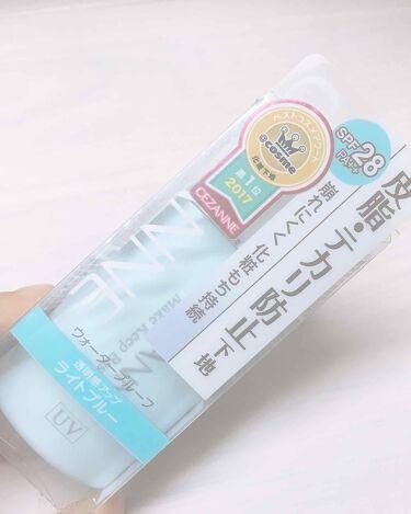 haruna:)🌸さんの「セザンヌ皮脂テカリ防止下地<化粧下地>」を含むクチコミ