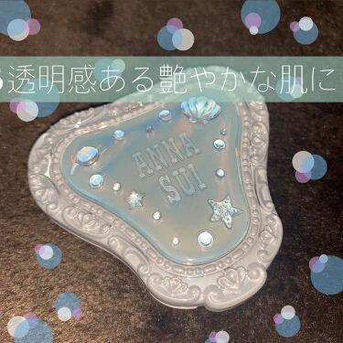 アナスイ マーメイド メイクアップ パレット 限定品/ANNA SUI/その他グッズを使ったクチコミ(1枚目)