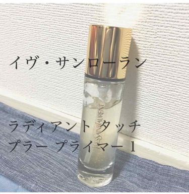 🐮 M ! L K 🍼さんの「イヴ・サンローラン・ボーテラディアント タッチ ブラープライマー<化粧下地>」を含むクチコミ