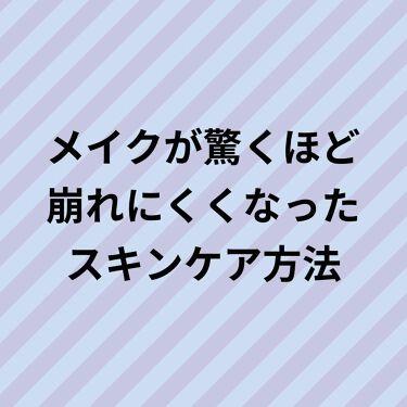 バランスケア ローション M/アクアレーベル/化粧水を使ったクチコミ(1枚目)