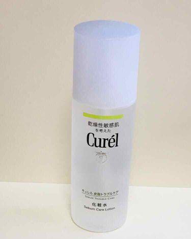 皮脂トラブルケア 化粧水/Curel/化粧水を使ったクチコミ(1枚目)