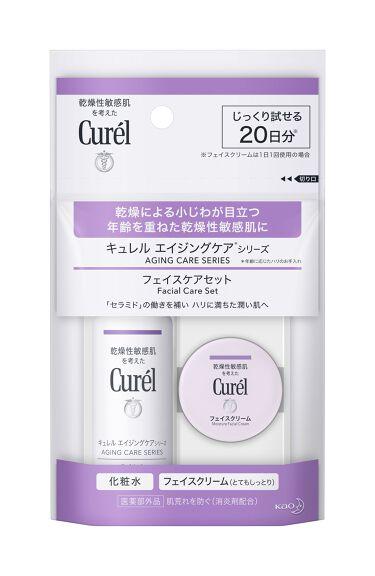 エイジングケアシリーズ ミニセット Curel