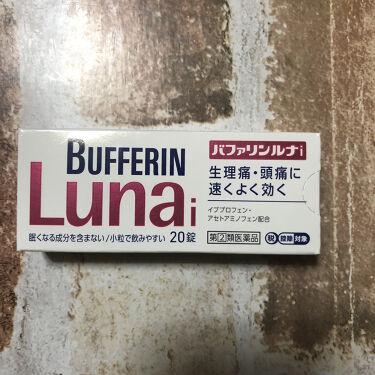 バファリン ルナi(医薬品)/バファリン/その他を使ったクチコミ(2枚目)