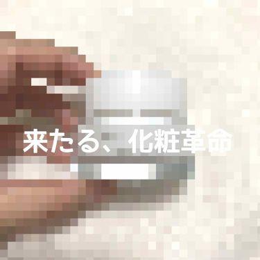 トーンアップクリーム/モウシロ/化粧下地を使ったクチコミ(1枚目)