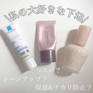 カサつき・粉ふき防止化粧下地/プリマヴィスタ/化粧下地を使ったクチコミ(1枚目)