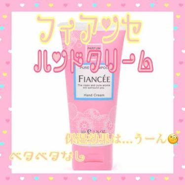 きゃりーさんの「フィアンセハンドクリーム ピュアシャンプーの香り<ハンドクリーム・ケア>」を含むクチコミ