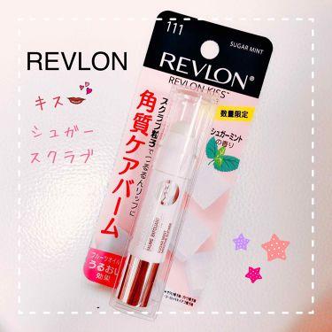レブロン キス シュガー スクラブ/REVLON/リップケア・リップクリーム by まりな