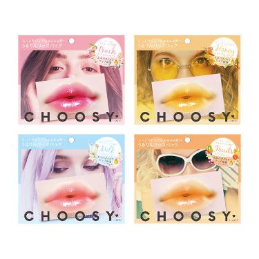 リップパック フラワーシリーズ CHOOSY