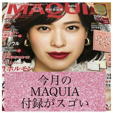 ぽにたんさんの「その他マキア12月号<雑誌>」を含むクチコミ