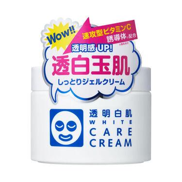 2020/12/21発売 透明白肌 ホワイトケアクリーム