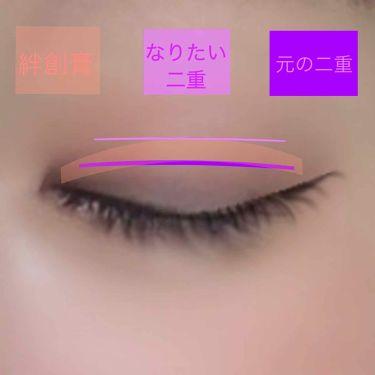 救急絆創膏/アイプチ/その他を使ったクチコミ(3枚目)