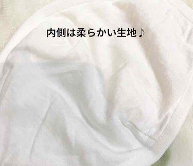 みい☆二児の母  on LIPS 「アロマdeマスク(アロマデマスク)継続して使用しています♪毎日..」(3枚目)