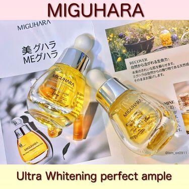 Ultra Whitening Perfect Ampoule/MIGUHARA/美容液を使ったクチコミ(3枚目)