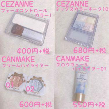 フェース コントロール カラー/CEZANNE/プレストパウダーを使ったクチコミ(3枚目)