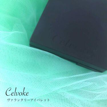 セルヴォーク ヴォランタリー  アイパレット/Celvoke/パウダーアイシャドウを使ったクチコミ(1枚目)