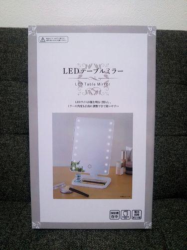 LEDライトミラー (AS-0678)/ニトリ/その他スキンケアグッズを使ったクチコミ(1枚目)