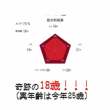 シーバム コントロール エッセンス EX/ALBION/美容液を使ったクチコミ(2枚目)