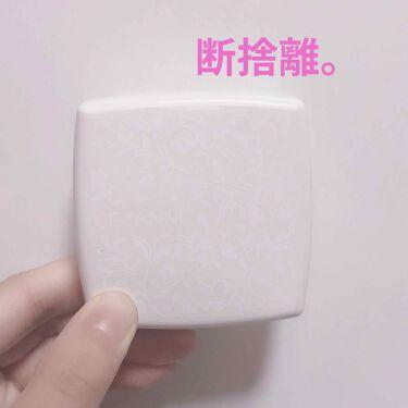 エッセンスBBパクト/CEZANNE/BBクリームを使ったクチコミ(1枚目)