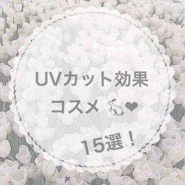 a ୨୧さんの「フローフシLIP38℃ リップトリートメント<リップグロス>」を含むクチコミ
