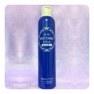 ダイソー 薬用美白化粧水 / DAISO