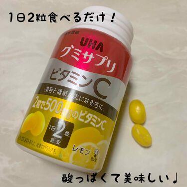 UHAグミサプリ ビタミンC/UHA味覚糖/食品を使ったクチコミ(1枚目)