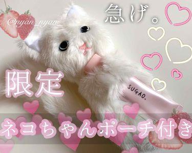 𝑰𝒁𝑼さんの「SUGAOスノーホイップクリーム ピンクホワイト<化粧下地>」を含むクチコミ