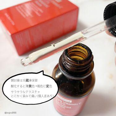 ピュアビタミン C21.5 アドバンスドセラム/By Wishtrend/美容液を使ったクチコミ(2枚目)