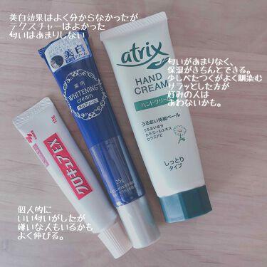 薬用美白 クリーム/DAISO/フェイスクリームを使ったクチコミ(4枚目)