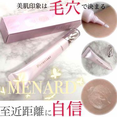 ポアライザーX/メナード/美容液を使ったクチコミ(1枚目)