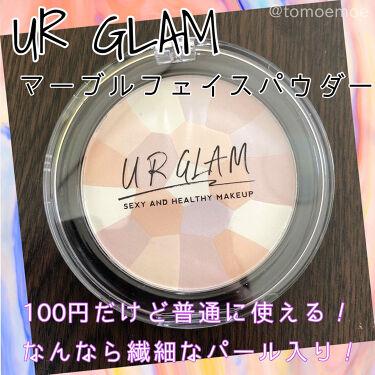 UR GLAM MARBLE FACE POWDER(マーブルフェイスパウダー)/URGLAM/プレストパウダーを使ったクチコミ(1枚目)