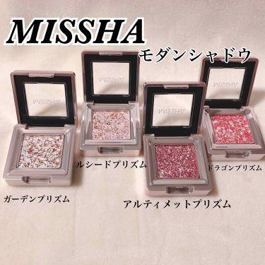モダンシャドウ/MISSHA/パウダーアイシャドウを使ったクチコミ(1枚目)