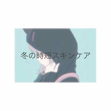 Rioさんの「Remei(リメイ)Remei AllTimeGelPack(リメイ オールタイムジェルパック)<オールインワン化粧品>」を含むクチコミ
