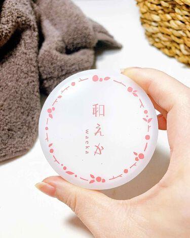 オールインワン美容クリーム/和えか/オールインワン化粧品を使ったクチコミ(4枚目)