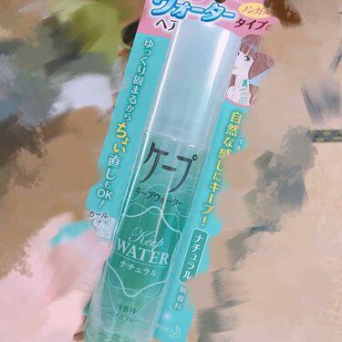 スキンケア洗顔料 モイスチャー/ビオレ/洗顔フォームを使ったクチコミ(3枚目)