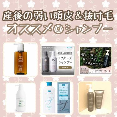 mariaღさんの「haru黒髪スカルプ・プロ<頭皮ケア>」を含むクチコミ