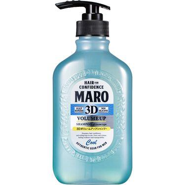 2021/5/1発売 MARO (マーロ) 3D ボリュームアップ シャンプー EX クール
